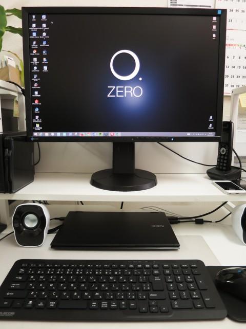 Hybrid ZEROでデスクトップ環境を構築